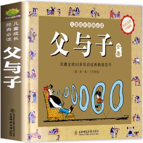 ♥川宇读卡器9 GPS定位14 5斤酒精99 4飞利浦灯9 4口快充15 吉普夹克39 电脑椅119