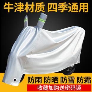 折叠雨伞9.9、情路马克杯6.5、鼠标5.9