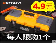 工具箱4!USB3.0读卡器