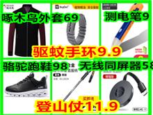 ●测电笔9!无线同屏器
