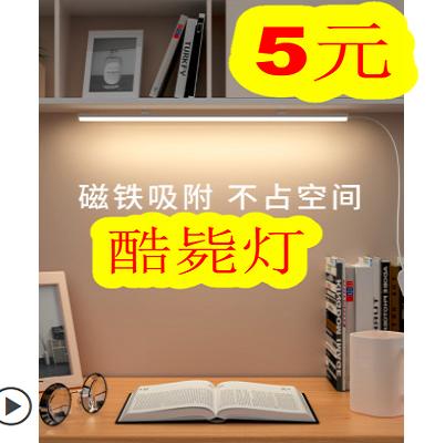 LED调光护眼台灯14!飞