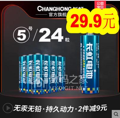 工具箱4!半球5L压力锅129!USB3.0读卡器9!64G朗科3.0U盘39!精密S2拆机套装36!