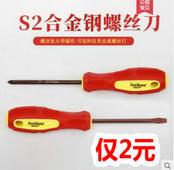 螺丝刀2.2!电吹风机14.8!炬为电源检测仪25!头戴矿灯5.8!电热水壶15.8!