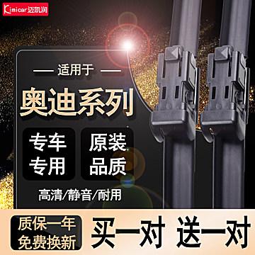 ♥川宇读卡器9 GPS定位14 5斤酒精49 除湿机49 汇仁肾宝70 4口快充15 吉普夹克39