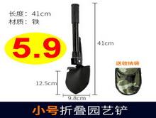 不锈钢菜刀5.9无线门铃