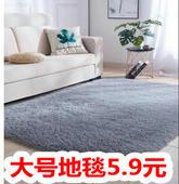 北欧现代地毯5.9!飞利浦鼠标9.9!手持电风扇8.9!电蚊液4件6.9!小米理发器49