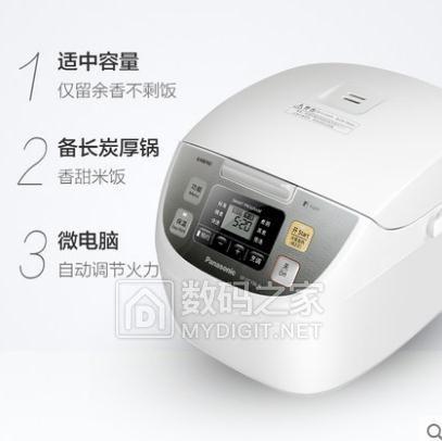 深度测评Panasonic/松