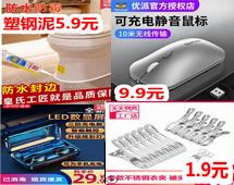 无线充电鼠标9.9!不锈