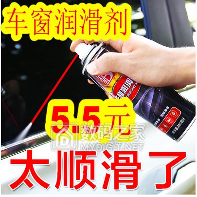 Re:倍量电池40节10.9!GPS定位器18!汽车大灯6!防晒衣19!灭蚊灯6.9!精准血压计4 ..