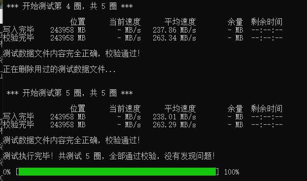 高速优盘 SM2246256G 235元,SM350 256G 184元!数量有限,先到先得!