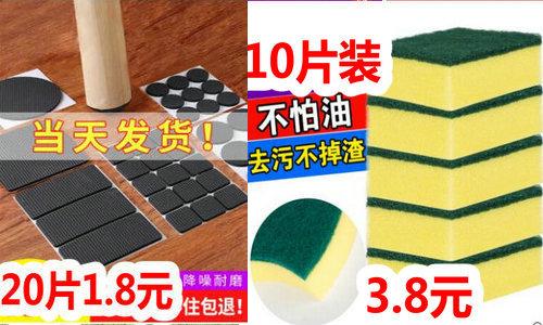 电工胶带5卷2.5!大号悬挂垃圾桶9.9!驱蚊灯5.9 !欧式地毯5.9!可充电风扇7.