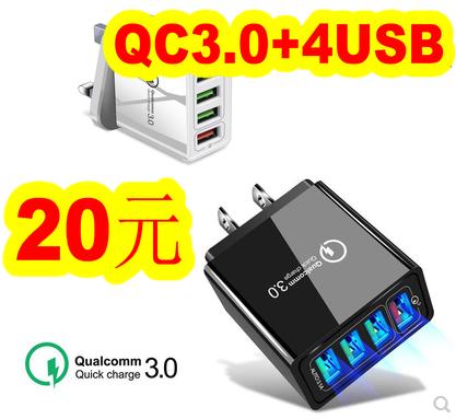 5A快充线1!太阳能灯3.8!澳洲奶粉2袋69!GPS定位器19!五孔插座1.9!网络对接头2.8