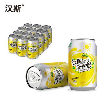 啤酒12罐19元!茶吧机1