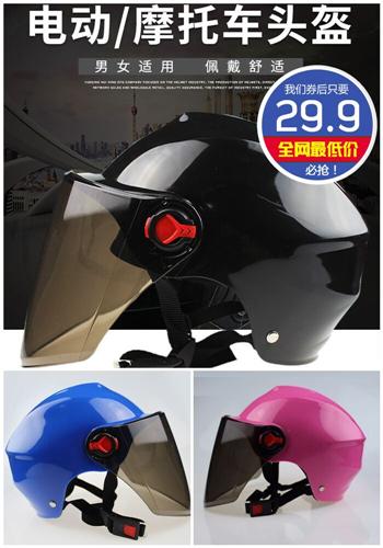 5个N95口罩5.9,125g铁
