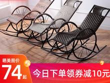 Re:九阳纯水机599理发器24收音机16