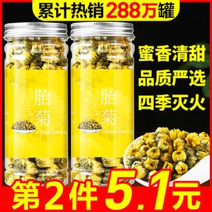 香辣龙虾尾58、东北红