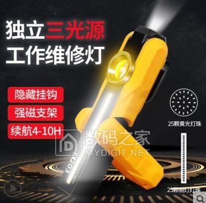 LED工作灯14.9元!LED