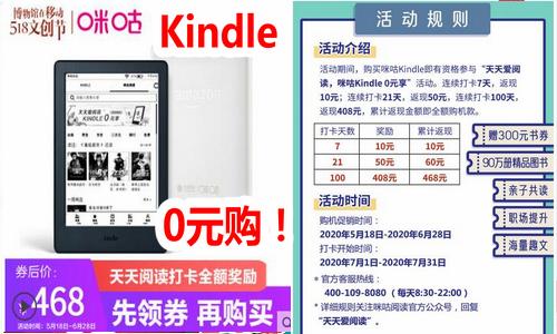 不锈钢挂钩2个5.9!Kindle阅读平板0元!五芳斋粽子12!太阳能灯5.8!防护口罩50只19