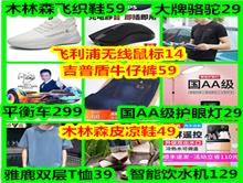●男装!特步速干T恤39
