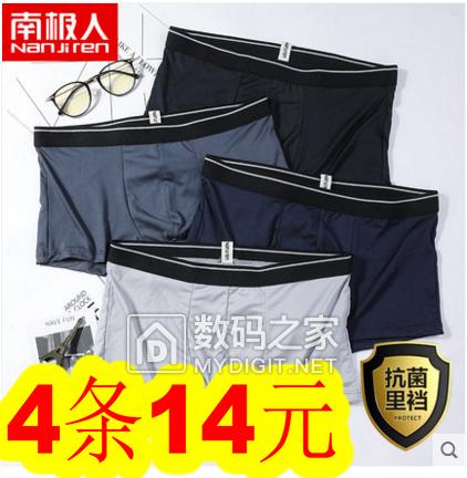 男士内裤4条14,燃气灶299,led头灯5,车载灭火器5,读卡器3,美菱空调扇89等