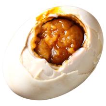 抢!正宗流油烤海鸭蛋20枚24.8元,流油起沙,自然醇香