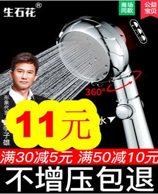 Re:三层防护口罩50只9!雨前龙井500克18!54W透镜灯板2.8!LED汽修灯9!真皮方向盘 ..
