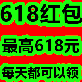 九阳净水器599元!32G