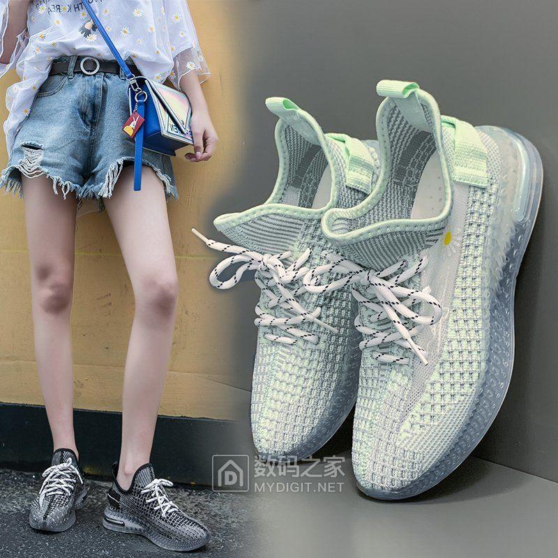 女休闲鞋工厂直供新店