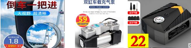 角阀1.9不锈钢空调支架16气泵22花洒套装29无线摄像头46硬盘盒14.9飞利浦键盘14.9