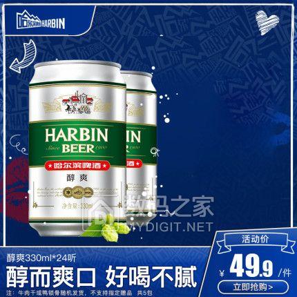 康恩贝蛋白粉 400g*2罐