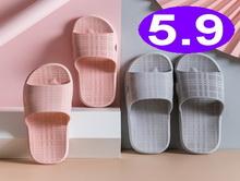 拖鞋3.5元灭蚊灯9.9鼠