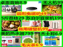 ●毛尖绿茶6!圆形电磁