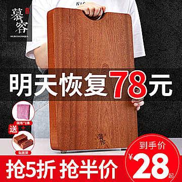 ♥50个N95口罩29 养胃茶9 四大名著28 100口罩19 额温枪39 擦玻璃神器8 硬盘盒14