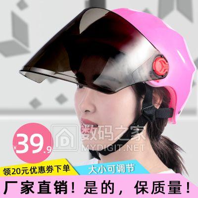 ♥50个N95口罩29