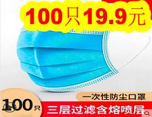 飞利浦键盘14!防护口罩100只19!3.0硬盘盒14!飞利浦鼠标5!万用表9!血压计49!