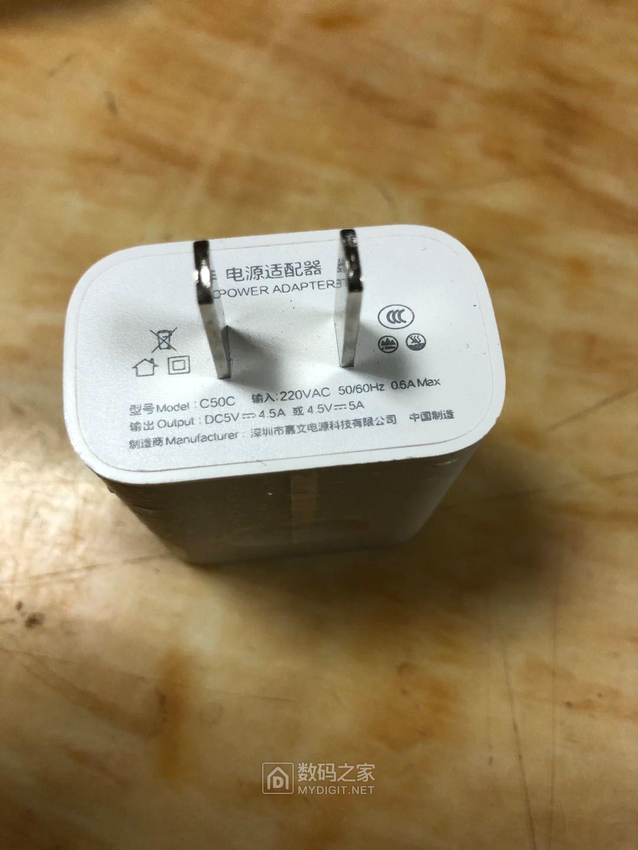 5V4.5A全新充电器8元一