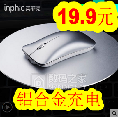 Re:飞利浦键盘14!防护口罩100只19!3.0硬盘盒14!飞利浦鼠标5!万用表9!血压计49 ..