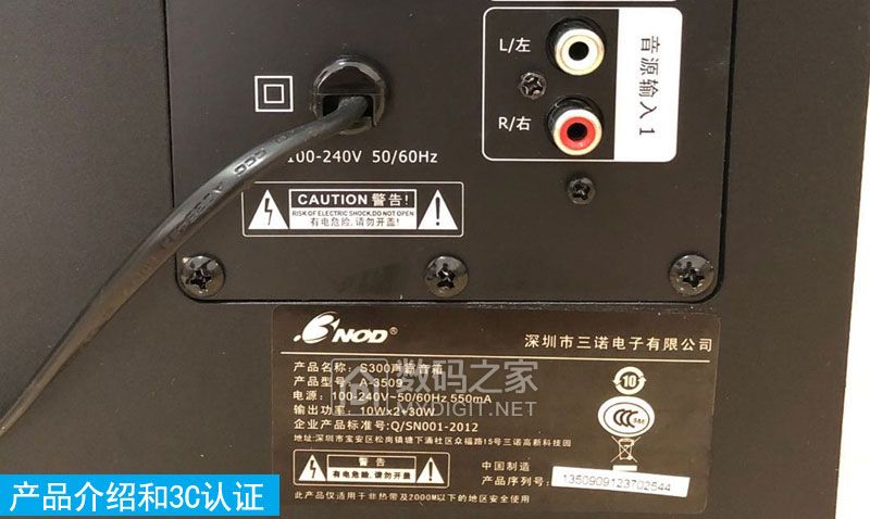 出售全新原封 三诺S300家庭影院音响 当年500左右的价格,坛友150包邮 附带拆机图。