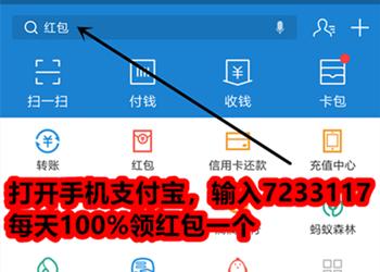 Re:猴菇饼干2斤12元!饮水机49元!菜刀9元!飞织鞋49元!特步T恤39元!雅鹿五分裤3 ..