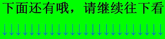 AWM大号狙击水弹枪:19