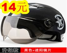 电动车头盔14!小米剃