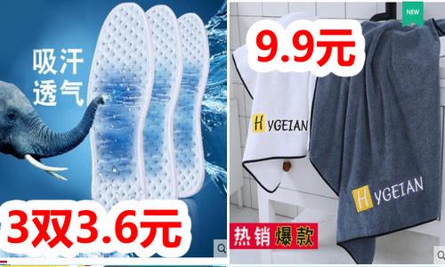 智能感应灯9.9!水管热熔机13.8!9.9元万用表!煤气聚火罩6.6!防护口罩100只19.9