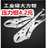 世达螺丝刀3.7!防锈喷