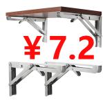 折叠不锈钢三角置物架7