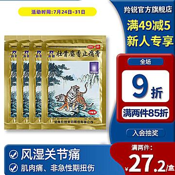 ♥华为5A车充19 夏新机顶盒29 肾宝75 4斤澳洲奶粉59 10份牛排59 拜耳维生素2瓶98