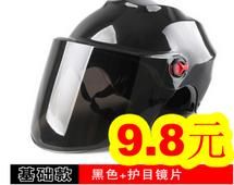 电动车头盔9!A4切割垫