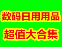 ●白菜合集!鼠标垫1!