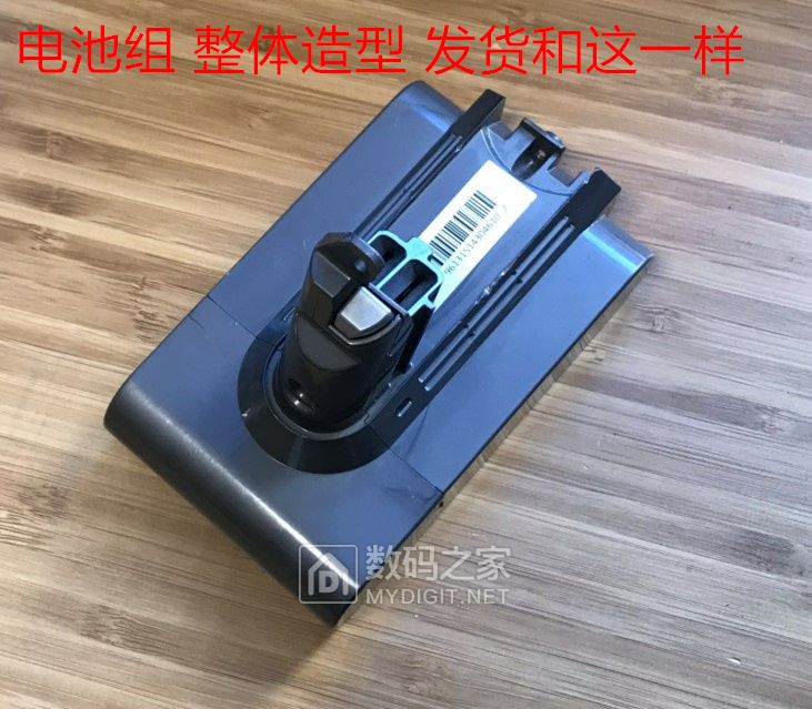 拆机 戴森 V6 吸尘器 1