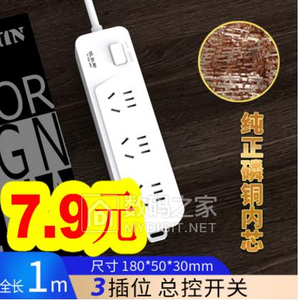 英菲克键盘9!爱奇艺鼠标9!南极人电动牙刷7.9!宽胶带5卷4.8!快充线1!3.0硬盘盒14