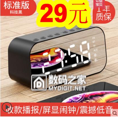 Re:西湖龙井250克12!医用口罩50只10!导热胶带2!双速锂电钻24!忆捷128G金属U盘2 ..